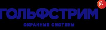 ООО ГОЛЬФСТРИМ