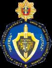 Охрана офисов от АНСБ Гранит в Саратове